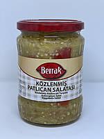 Салат из жареных бакладжан и перца Berrak