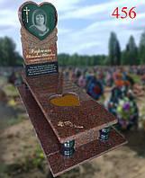 Пам'ятник-серце, фото 1