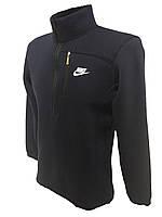 Зимняя спортивная мужская кофта (батник) с начесом Nike