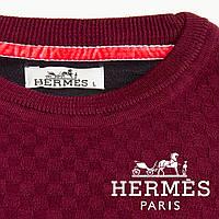 """Джемпер мужской """"Hermes"""""""