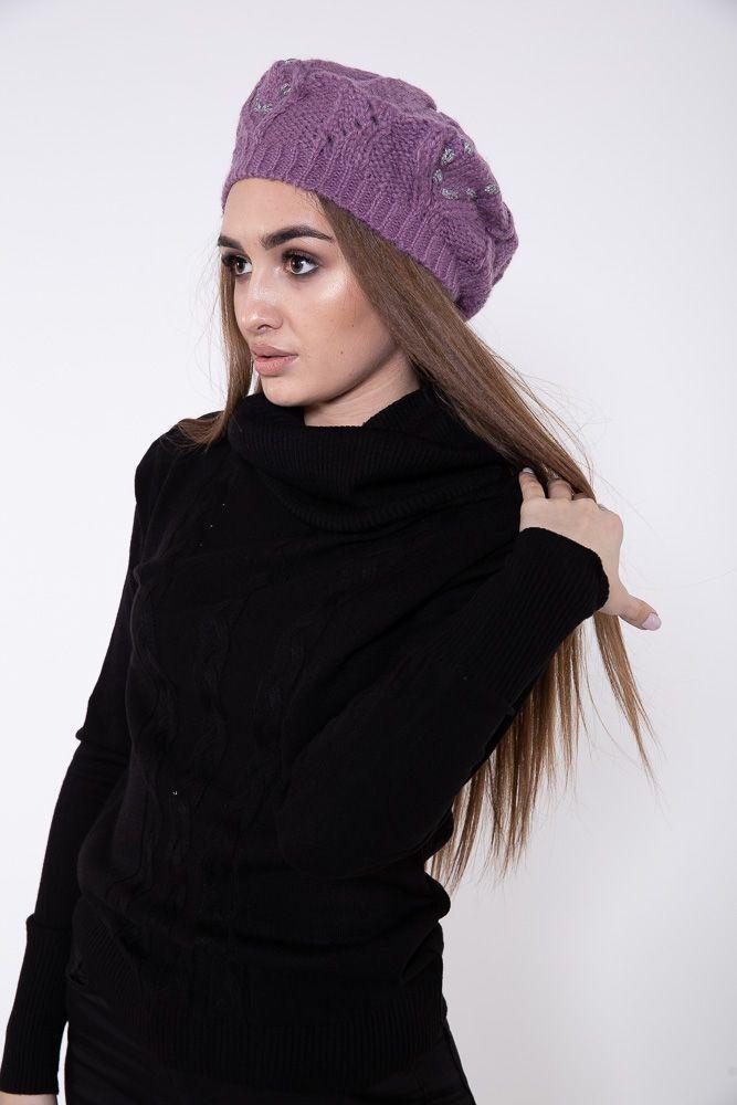 Шапка женская 126R011 цвет Фиолетовый