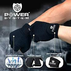 Перчатки для фитнеса и тяжелой атлетики Power System Workout PS-2200 S Blue, фото 3