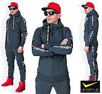 Теплий спортивний костюм з контрастною обробкою, з 46-52 розмір