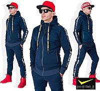Спортивний костюм чоловічий з контрастною обробкою, з 46-52 розмір
