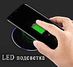 Беспроводное зарядное устройство Wi-smart Fast 2 Qi для телефона, наушников Iphone, Android с LED подсветкой, фото 3