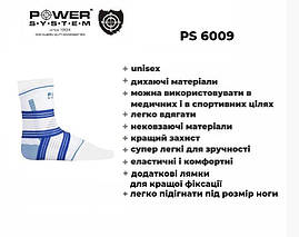 Голеностоп Power System Ankle Support Pro PS-6009 S/M Blue/White, фото 3