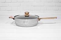 Набор кастрюль со сковородой с крышками и фритюром Goldteller GT-1330 на 13 предметов, 9-ти ступенчатое дно, фото 7