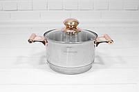 Набор кастрюль со сковородой с крышками и фритюром Goldteller GT-1330 на 13 предметов, 9-ти ступенчатое дно, фото 4