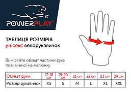 Велорукавички PowerPlay 002 D Сині M, фото 3