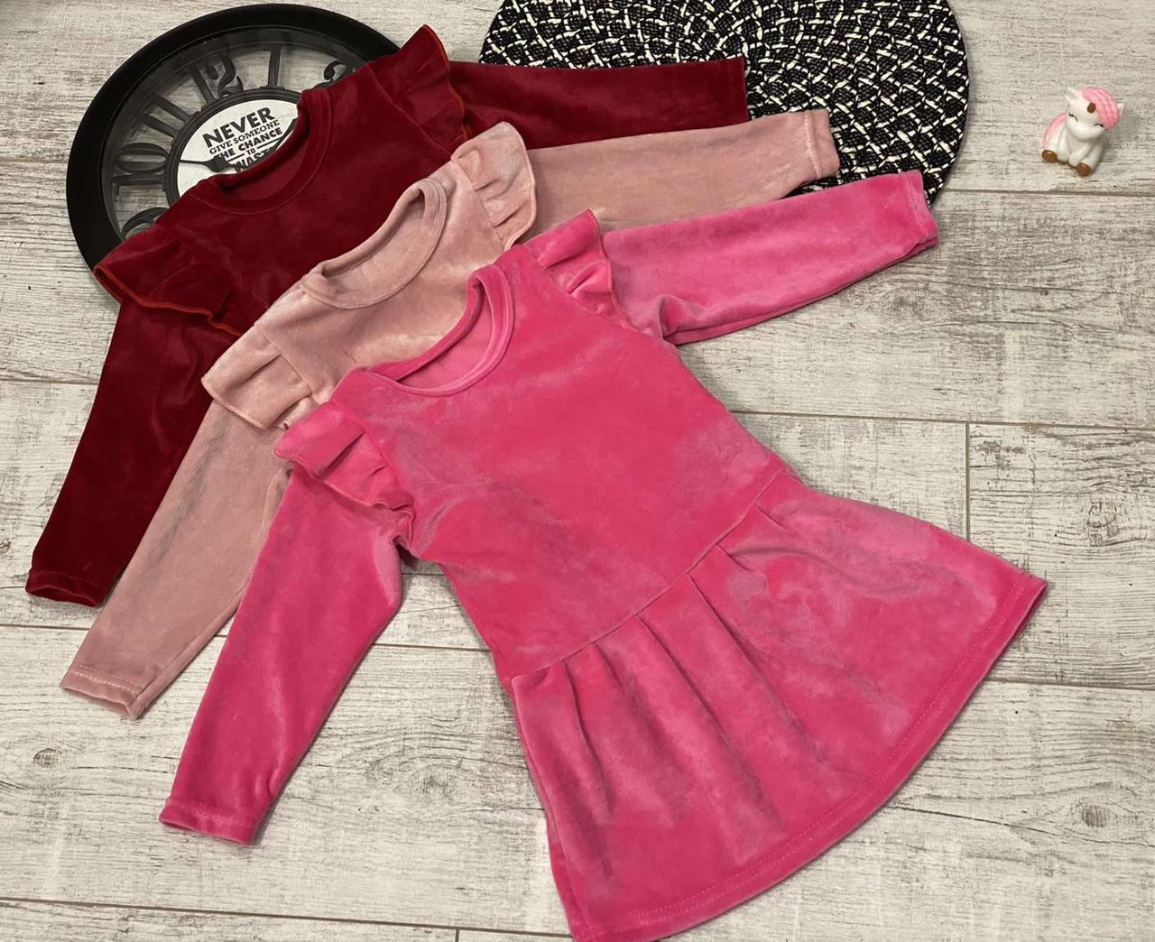 Платье детское, ткань велюр, для ваших конфеток, на рост от 80 до 128 см роста