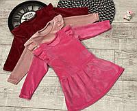 Платье детское, ткань велюр, для ваших конфеток, на рост от 80 до 128 см роста, фото 1