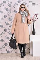 Кашемировое светлое женское пальто (размеры 48-74)