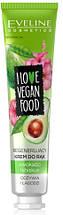 Крем для рук Eveline Cosmetics Сильно Регенерирующий Крем для Рук Гибискус и Авокадо Love Vegan F, КОД: