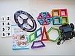 Детский магнитный конструктор Magical Magnet  36 деталей, фото 3