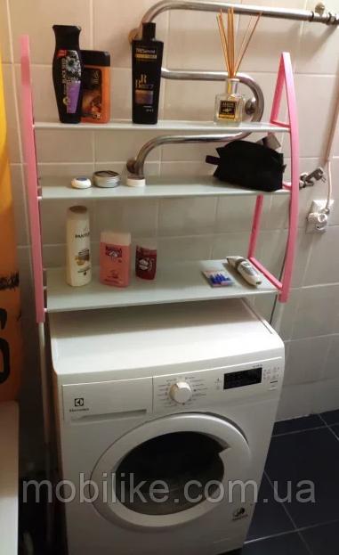 Стеллаж на стиральную машину (синяя) Washing Machine Storage Rack