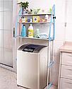 Стеллаж на стиральную машину (синяя) Washing Machine Storage Rack, фото 2