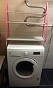 Стеллаж на стиральную машину (синяя) Washing Machine Storage Rack, фото 3