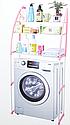 Стеллаж на стиральную машину (синяя) Washing Machine Storage Rack, фото 4