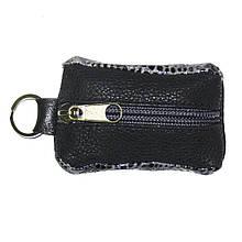 Ключница-футляр BagHouse 7.5 х 4 см Черно-серый фф7ч сер, КОД: 390881