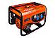 Генератор бензиновый Sturm PG8735 .3500 ват.Медная обмотка+масло+удлинитель 20 метров в подарок!, фото 2