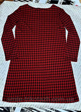 Женское классическое платье ,из джерси., фото 2