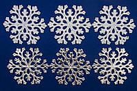 Набор елочных игрушек - снежинка, 6 шт, 11 см, серебристый, пластик (030385)