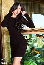 Платье ангора вырез рубчик мини, фото 2
