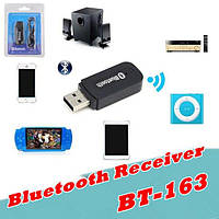 Аудіо ресивер приймач Bluethooth musik receiver, USB Bluetooth Music Receiver BT-163 музичний приймач, фото 1