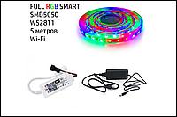 Набір 3в1 SMART FULL RGB LED 5 метрів SMD5050-60 IP20 Wi-Fi
