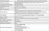 Налобный фонарь Boruit B50 + 5000mAh LiitoKala аккумулятор (XM-L2+XP-G2*4, 6000лм, 1*21700, USB TypeC, Магнит), фото 9