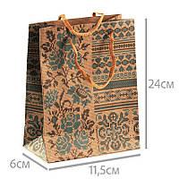 Сумочка подарочная Gift Bag Velcro Рушнык Украинская вышивка 14х11.5х6 см Натуральный 13645, КОД: 1347561