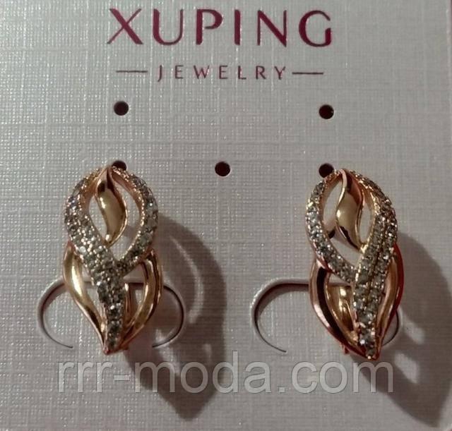 Позолота - Бижутерия позолоченная - мед золото позолоченные серьги Xuping оптом.