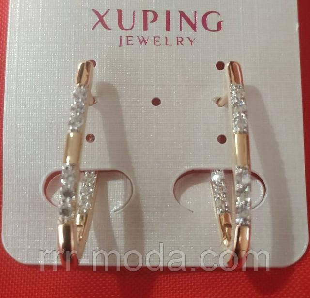 Серьги Xuping позолота с жемчугом