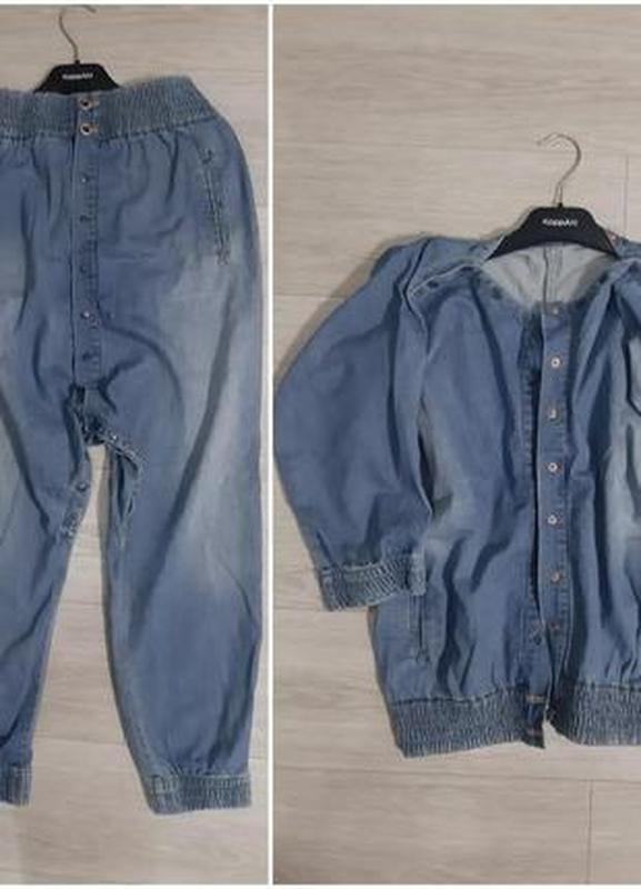 Куртка / штаны трансформер bershka