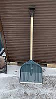 """Лопата снегоуборочная """"Лемира"""" 44х37см держак деревянный"""