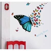 Интерьерная наклейка бабочки цветные 82см