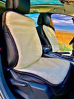 НАКИДКИ НА СИДЕНЬЯ в автомобиль ОЧЕНЬ ТЕПЛЫЕ МЕХОВЫЕ накидки на сиденья в автомобиль из овчины