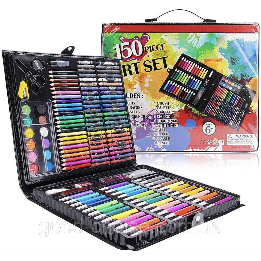 Художественный набор для творчества 150 предметов / Набор для рисования в чемодане