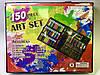 Художественный набор для творчества 150 предметов / Набор для рисования в чемодане, фото 9