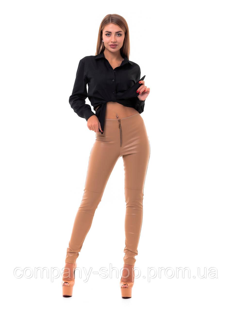 Стильные женские кожаные леггисны на молнии. Высокая посадка