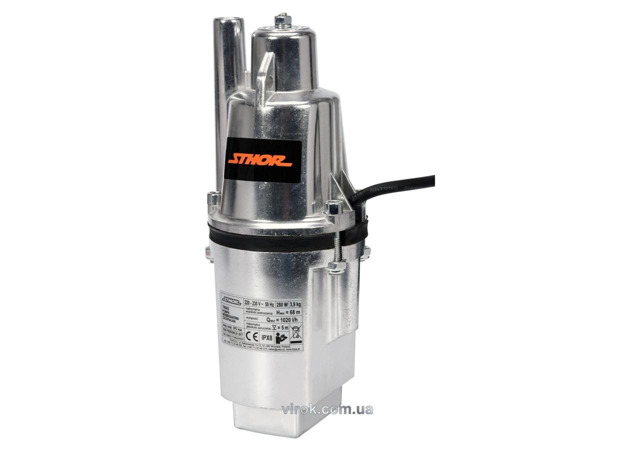 Насос мембранний для чистої води STHOR 280 Вт 1020 л/год 68 м