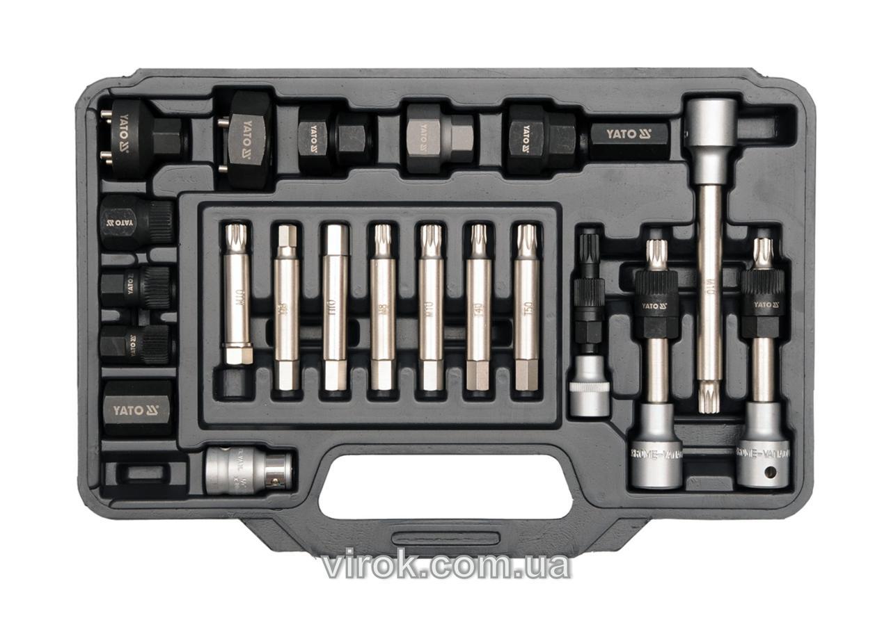 Набір інструментів для ремонту автомобільних генераторів YATO 22 шт