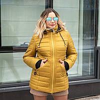 Женская весенняя куртка БАТАЛ 50-60 горчица