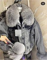Куртка короткая джинсовая оверсайз с  натуральным мехом Турция, фото 1