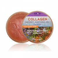 Гель-щербет с коллагеном для лица и тела Eyenlip Collagen Sherbet Soothing Gel 300 мл 463613, КОД: 1823632