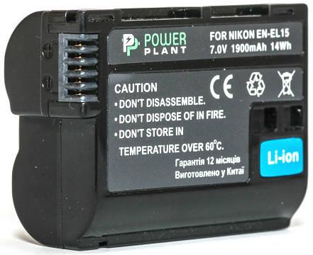 Аккумулятор PowerPlant Nikon EN-EL15 1900mAh, фото 2
