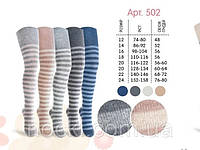 """Колготи дитячі """"Мальва"""" 116-122 темно синій м-502"""