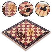 Купити набір: шахи, шашки, нарди 3 в 1 дерев'яні з магнітом (29х29 см) дерев'яні фігури
