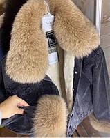 Куртка короткая джинсовая оверсайз с  натуральным мехом Турция