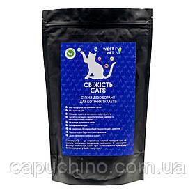 Дезодорант для кошачьих туалетов «Свежесть Cats» 700 г
